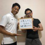【30代 男性・経営者】お腹スッキリ&効率的に筋肉がつきました!|パーソナルトレーニングのお客様の声