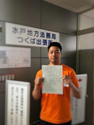 茨城県つくば市のパーソナルトレーナー川谷響、法人設立しました!