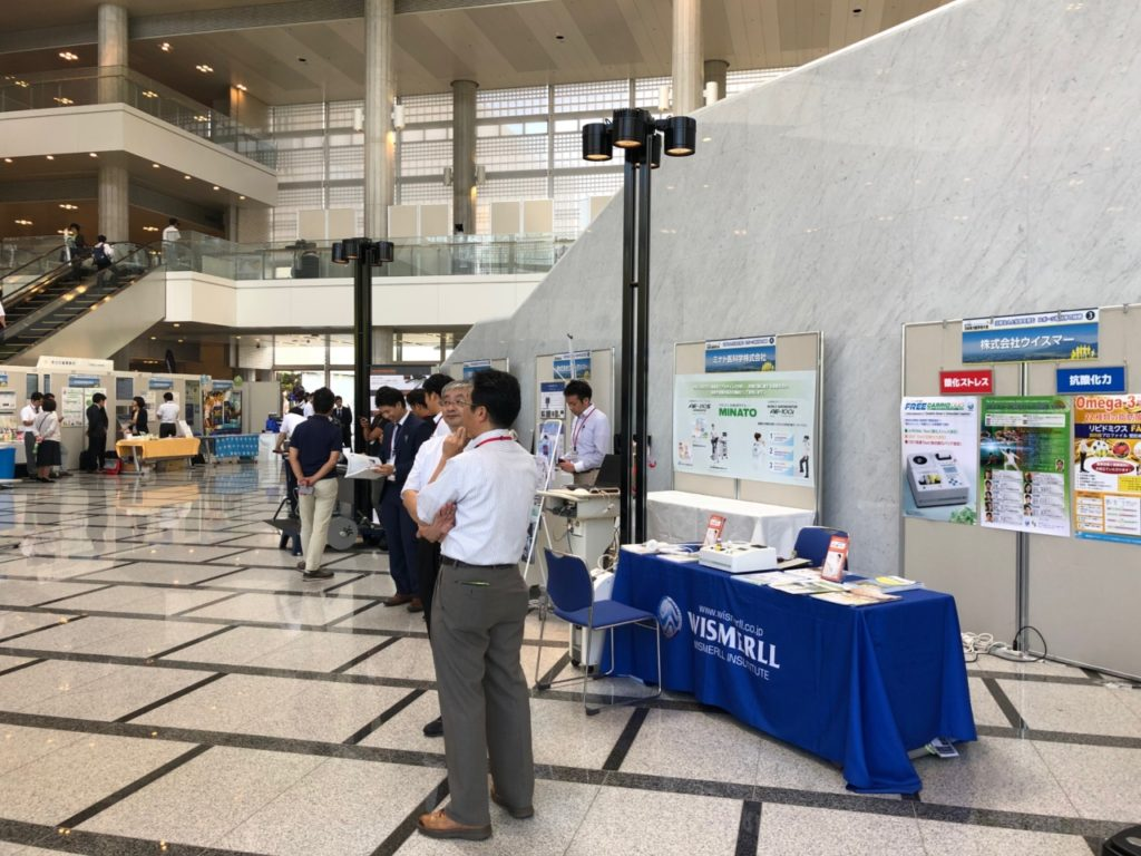 【報告】第74回日本体力医学会で発表してきました! 茨城県つくば市のパーソナルトレーナー川谷響