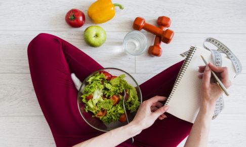 これさえできればOK!ダイエットや筋トレを継続する超学術的なコツ
