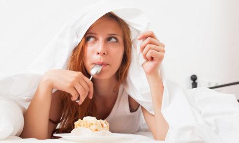 ダイエット中甘いものが食べたいと思ったらこれをやれ!