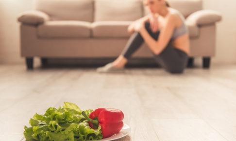 ダイエットが続かない理由を意志が弱いせいにしないで!