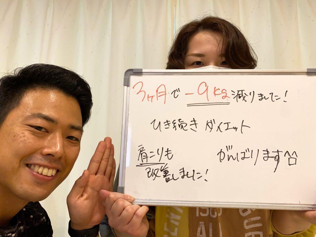 パーソナルトレーニングを受けたお客様の声|円城寺蓉子さん34歳・看護師