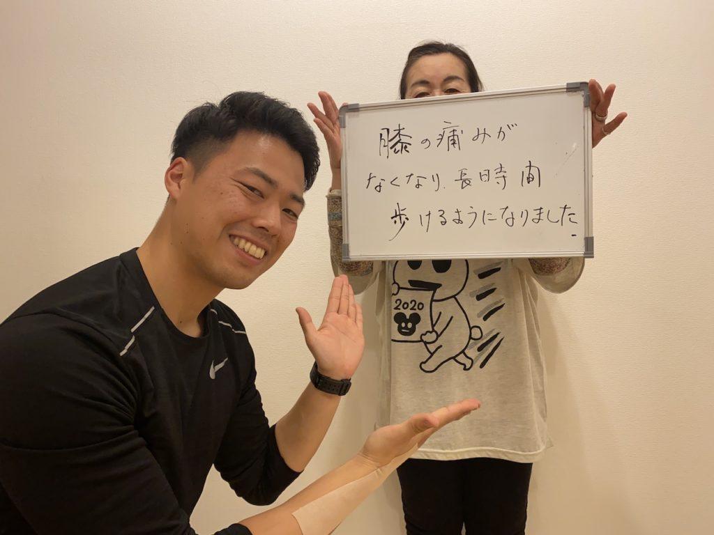 パーソナルトレーニングを受けたお客様の声/寺川えりこさん 60代・太極拳講師