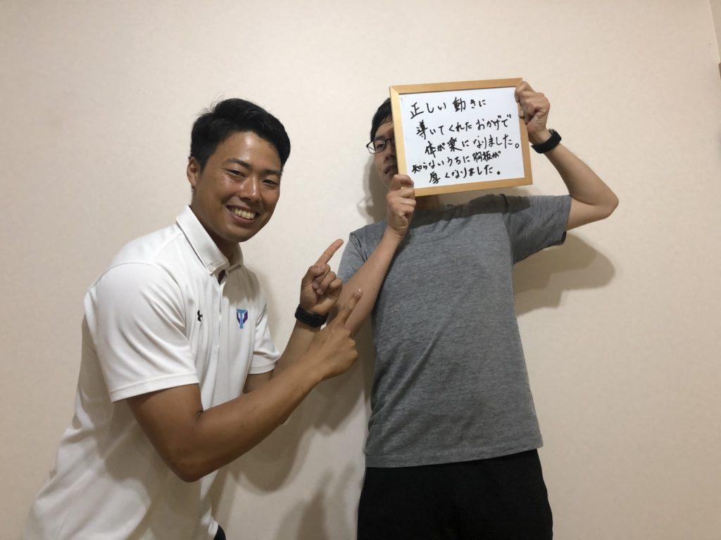 パーソナルトレーニングを受けたお客様の声|山下雄二郎さん 36歳・介護士