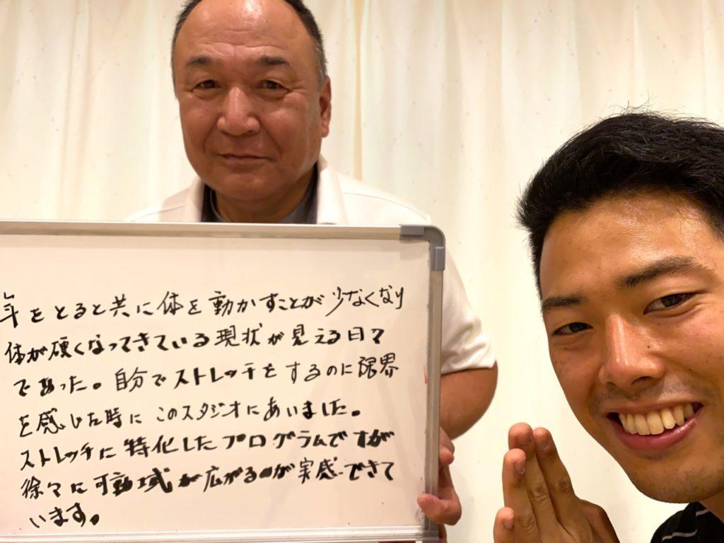 パーソナルトレーニングを受けたお客様の声|戸川勉さん 60歳・会社員