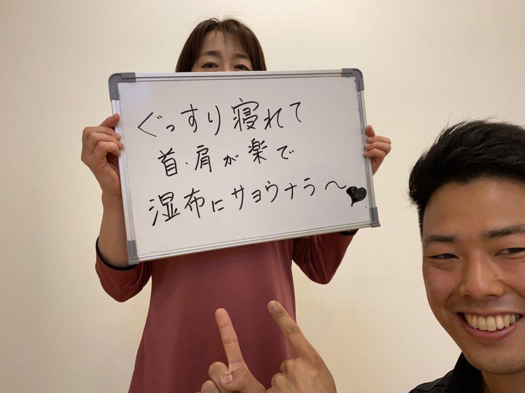 パーソナルトレーニングを受けたお客様の声|福山友恵さん(仮名)54歳・フリーランス