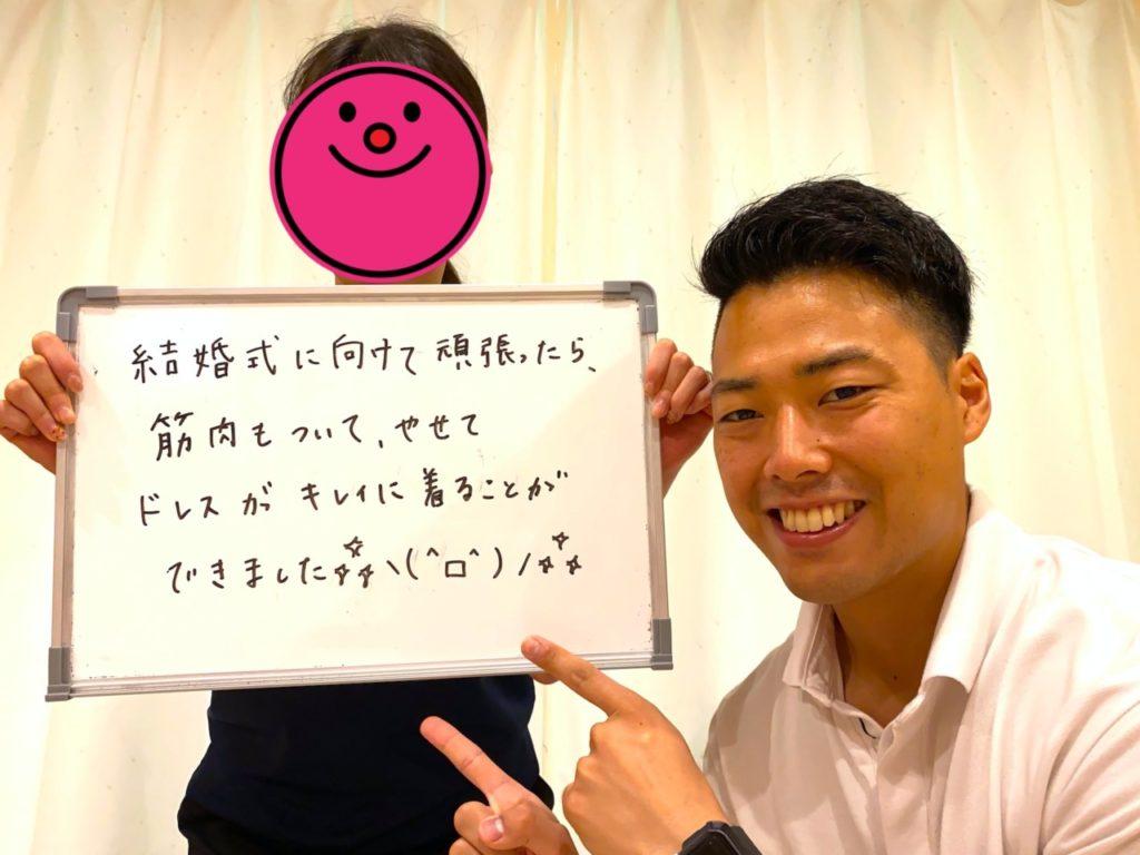 パーソナルトレーニングを受けたお客様の声/倉持美咲さん 28歳・OL