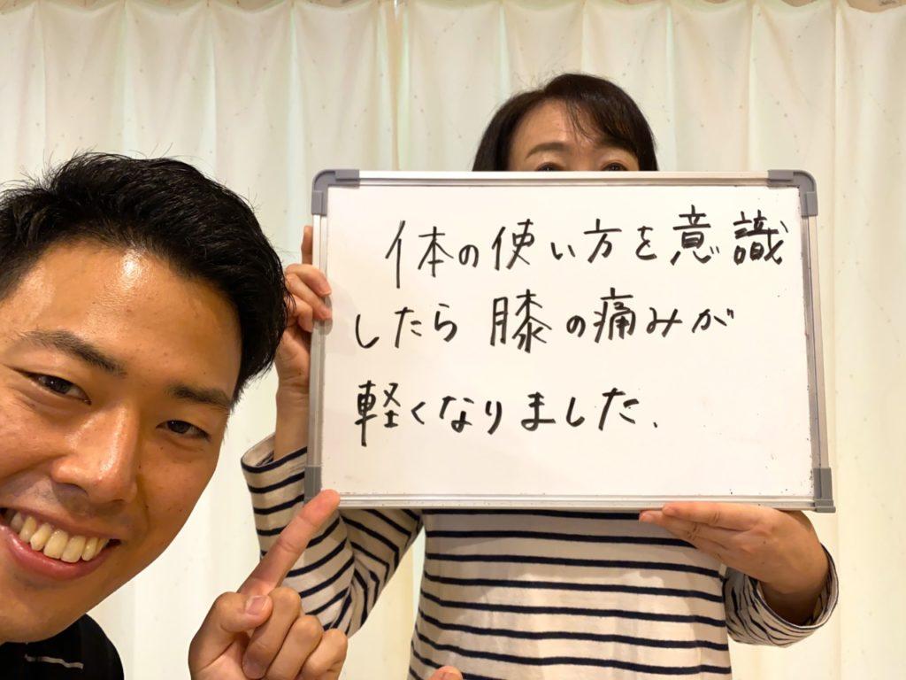 パーソナルトレーニングを受けたお客様の声|室井恵理子さん(仮名)50歳・パート主婦
