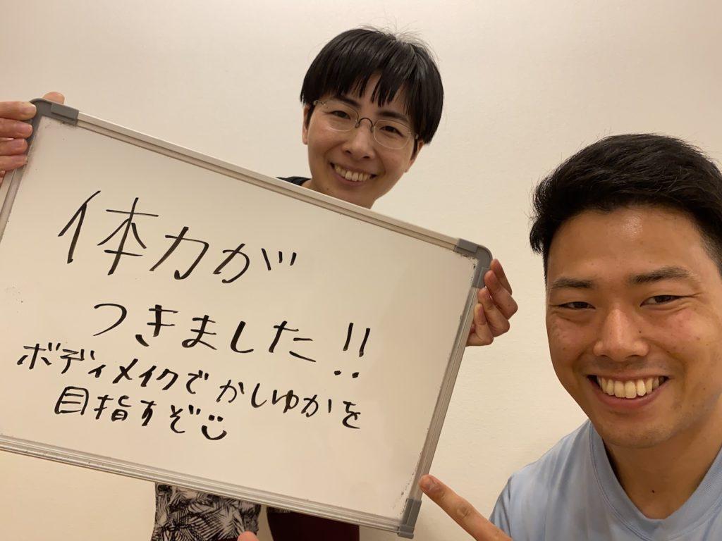 パーソナルトレーニングを受けたお客様の声/野澤恵子さん(仮名)35歳・OL