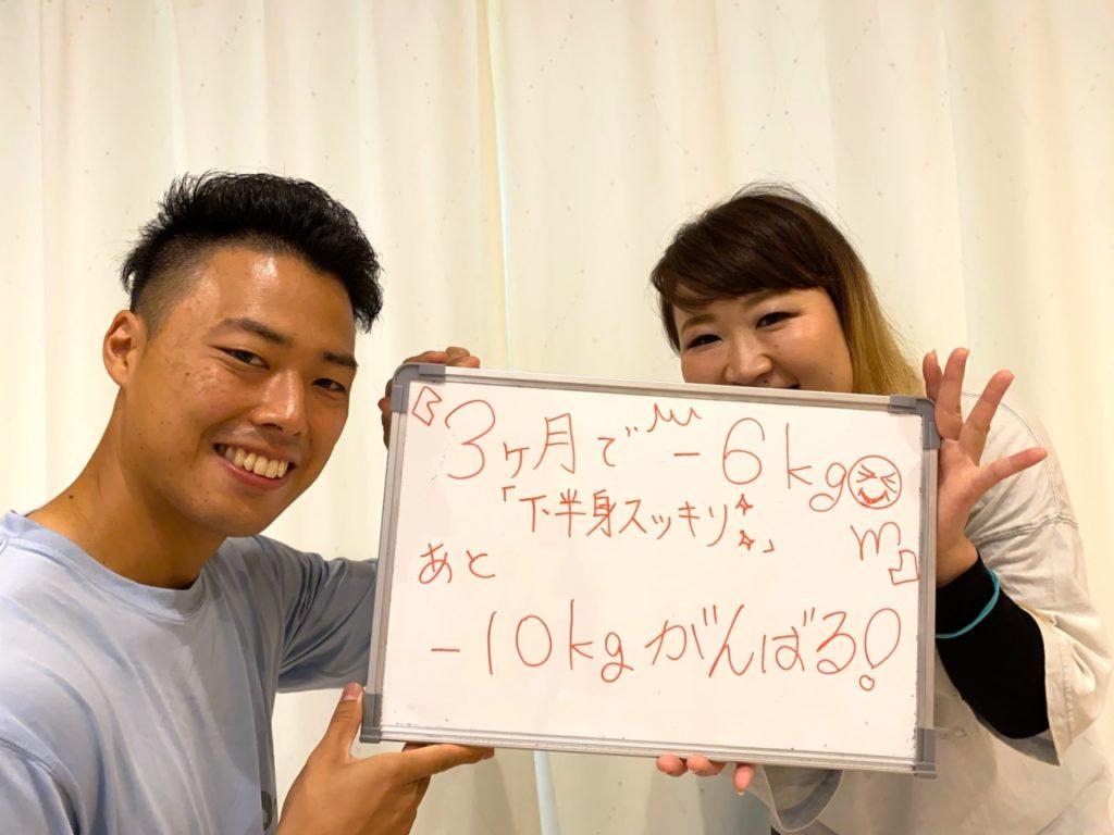 パーソナルトレーニングを受けたお客様の声/遠藤栖さん33歳・専業主婦