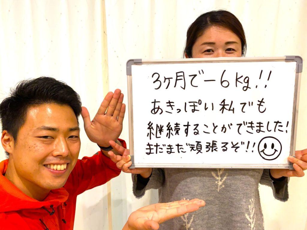 パーソナルトレーニングを受けたお客様の声|三浦千佳さん・44歳看護師