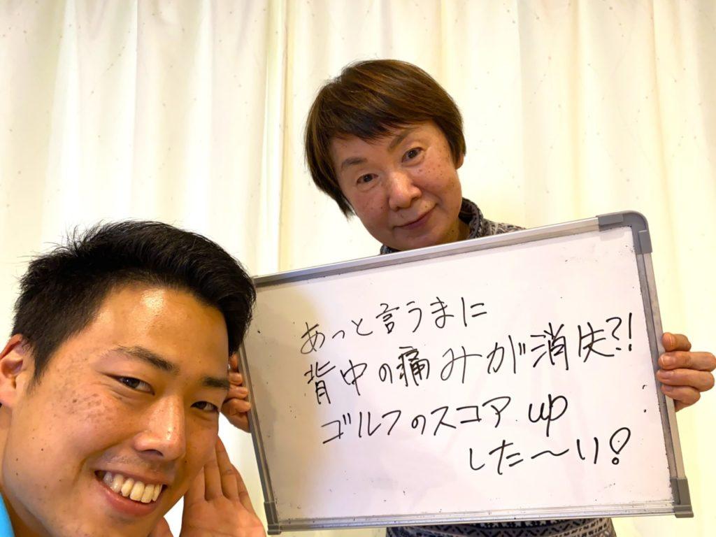 パーソナルトレーニングを受けたお客様の声|佐藤泰子さん・70歳専業主婦