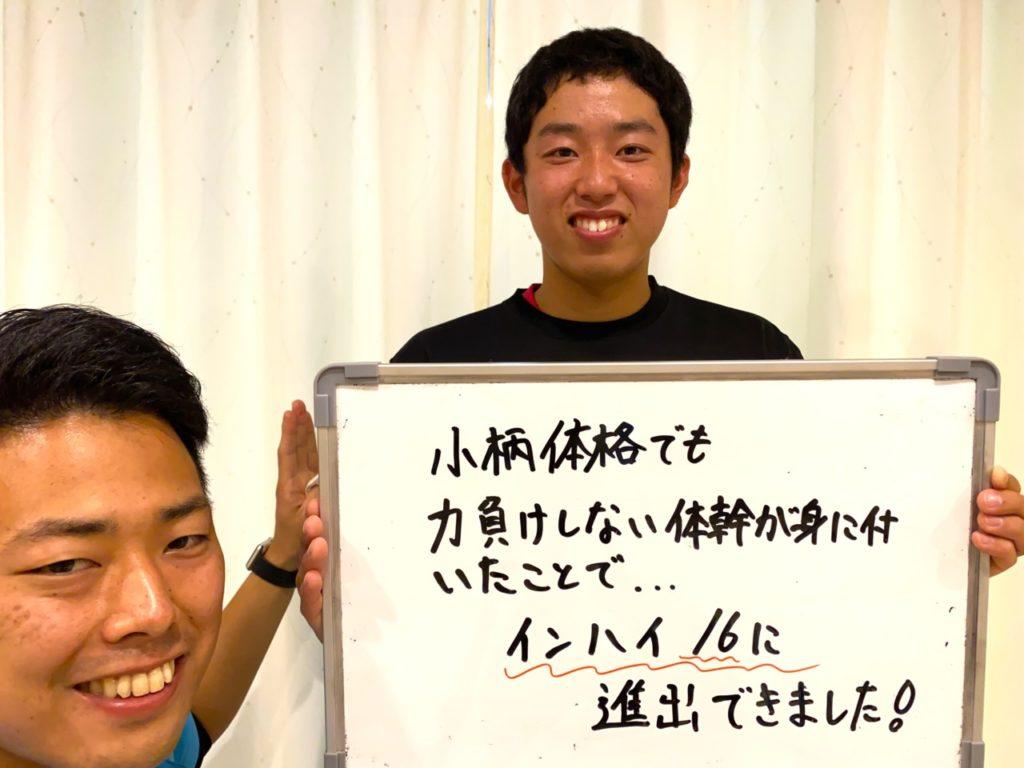 パーソナルトレーニングを受けたお客様の声|小林良徳くん・10代高校生テニスプレーヤー