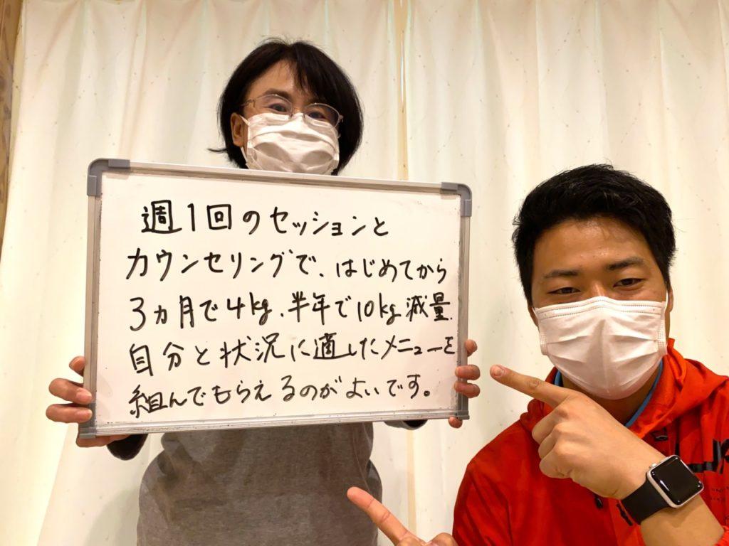 パーソナルトレーニングを受けたお客様の声|宮田和子さん・51歳OL
